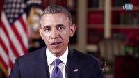 奥巴马每周演讲视频20140118