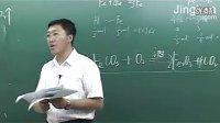 新建文件夹 (2)第4讲 卤族元素1 催化剂——元素化合物.flv