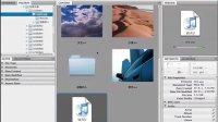 影视后期合成 AE 教程   01-1 素材的导入   【 Adobe  After Effects  视频特效制作教程 2016】