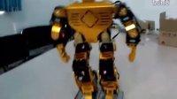 中鸣人型机器人步行
