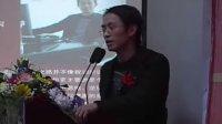 贵州新华电脑学院院成功学子报告会暨中职奖学金颁奖典礼
