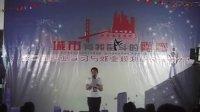 贵州新华职业学习《城市有我奋斗的青春》
