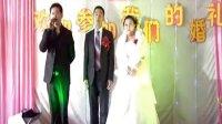 张良与张晓荣的婚礼3