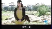 鄱阳电视新闻