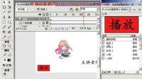 FLASH动画教程32 按钮动画的应用(超清版)