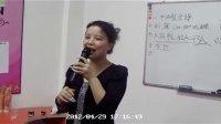 TXN美甲品牌陶老师课程视频
