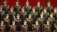 中国人民解放军军歌(中国艺术团访朝公演)
