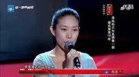 不管有多苦-齐雯(现场)120720 中国好声音