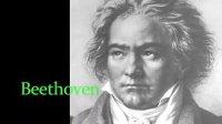 西方古典音乐 - 最伟大的作曲家(三)