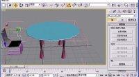 金鹰教程 (超清版) 3DsMax 9.0 45.群组对象