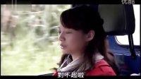 台剧《你是春风我是雨》02集
