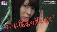 [萌女兒字幕組]走廊7 10TH特典-菊地あやか 女囚708号ヒトデ