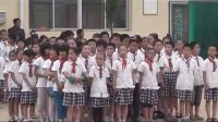 """2012王庆轩北景小学 欢庆""""六一""""1"""