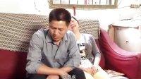 江山方言系列剧《不能这样活》之《高利深》