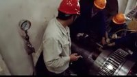 国投钦州发电有限公司宣传片