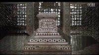 シリーズ世界遺産100 [インド] 最愛の王妃のために 泰姬陵