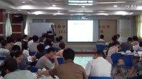 龚举成老师 中国华电集团教育培训基地精益管理(4)