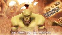 魔兽世界版迪士尼音乐剧:加尔鲁什地狱咆哮