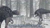 探索奥秘《恐龙大游行》国语配音 第二集 衢州开化