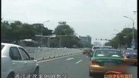 学车视频 违法超车 单元小结