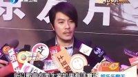 阿杜自曝有望年底完婚 20120607 娱乐乐翻天