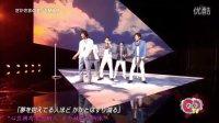 【唯爱木拓字幕组】SMAP - さかさまの空 CDTV - 2012.04.29