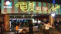 汽车音乐 上海百度酒吧超爽苏荷风格慢摇