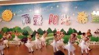 宝贝机关一园小五班(六一儿童节)表演