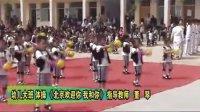 """2012王庆轩北景小学 欢庆""""六一""""4"""