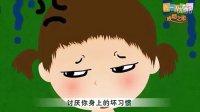 六一儿童节-戒烟之歌_www.jieyanqu.com