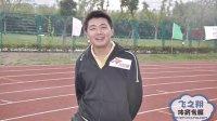 苏州飞之翔体育大型活动部团队介绍