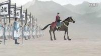 《文昌帝君的故事》第05集 流矢集体