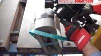 FROMM p380塑钢带免扣式气动打包机的操作