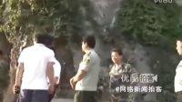 【热门】【拍客】近万游客被困野三坡   实拍空投现场紧急救援现场