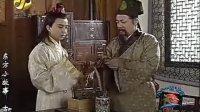 中国古代经典小故事21-22[举人以廉][邹忌照镜]