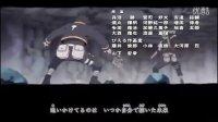 火影忍者565片尾曲:宇智波带土的世界