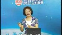 经济型酒店管理教程24 12人力资源管理(下).flv