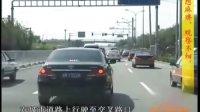 学车视频 占道行驶 事故案例研讨