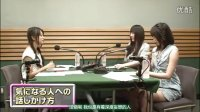[ANTI字幕]週刊AKB Vol.13.5 北原里英.松井咲子.横山由依访谈48kHz