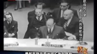档案  档案2012  档案解密北京电视台  档案解密 一波三折的苏联航母之路 档案 120718