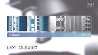 奥林巴斯OLS4100|4500 3D测量激光显微镜宣传视频