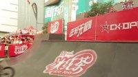 统一冰红茶酷玩滑板潮趴上海站视频
