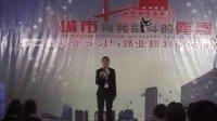 贵州新华电脑学院《奋斗的青春演讲》