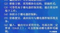 AB PLC编程视频教程 03-04讲