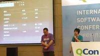 QCon北京2012演讲:简则优——创业型团队的架构设计