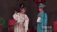 [拍客]川剧高腔《访友》彭小龙. 马  瑶