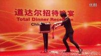 上海魔术师 林贇之 william 舞台表演