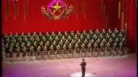 中国歌曲--赞美祖国(中国艺术团访朝公演)