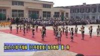 """2012王庆轩北景小学  欢庆""""六一""""  3"""