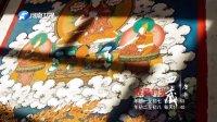 河南卫视春节特别节目《收藏时光》